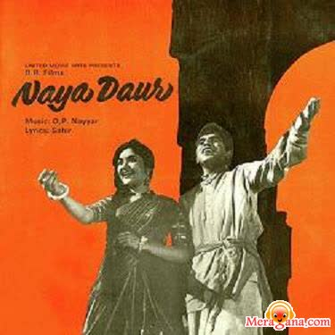 Poster of Naya Daur (1957) - (Hindi Film)